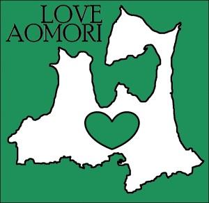 LoveAomori