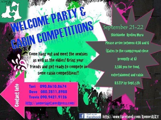 Welcome Party Flyer 2013